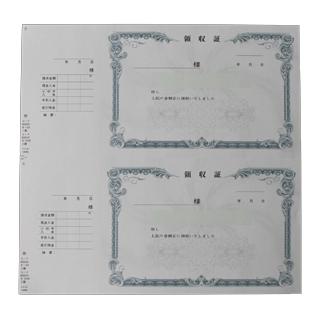 単式領収証 大判サイズ 2面付ドブ付 文字入 青 R-2240