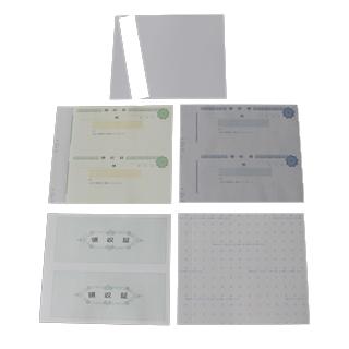 複写式領収証 小切手サイズ 2面付 文字入 緑 RC-214
