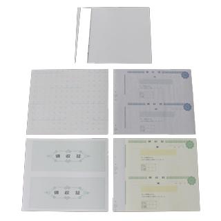 複写式領収証 小切手サイズ 2面付 文字入 消費税記入欄 青 RC-2164