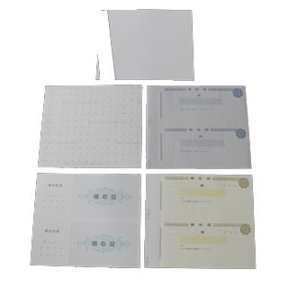 複写式領収証 小切手サイズ 2面付 文字入 茶 RC-2124