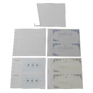 複写式領収証 小切手サイズ 2面付ドブ付 文字入 紺 RC-2154