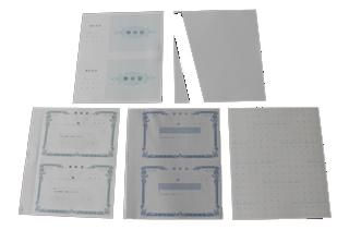 複写式領収証 大判サイズ 2面付ドブ付 文字入 青 RC-2244