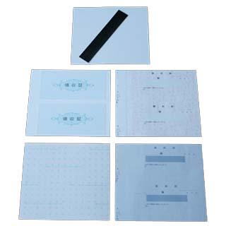 複写式領収証 小切手サイズ 2面付ドブ付 文字入 RC-2174