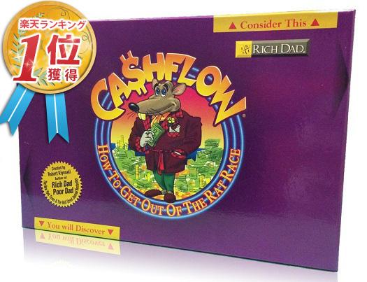 キャッシュフローゲーム 101 金持ち父さん 英語版 (並行輸入品) cashflow ボードゲーム クワドランド 投資 経営 ボードゲーム 送料無料