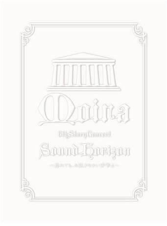 Sound Horizon 6th Story Concert「Moira」其れでも、お征きなさい仔等よLIVE DVD 初回限定盤