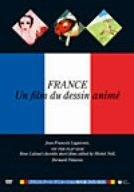 フランス・アートアニメ傑作選 DVD-BOX