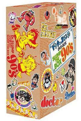 【中古・美品】ドクタースランプ DVD-BOX SLUMP THE BOX 90'S