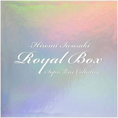 【中古・美品】岩崎宏美 ROYAL BOX~スーパー・ライヴ・コレクション~ CD+DVD, Limited Edition
