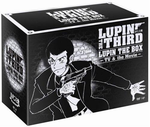 【中古・良】LUPIN THE BOX -TV&the Movie- [DVD]