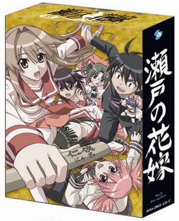 【中古・良】瀬戸の花嫁 Blu-ray BOX(アンコールプレス版)