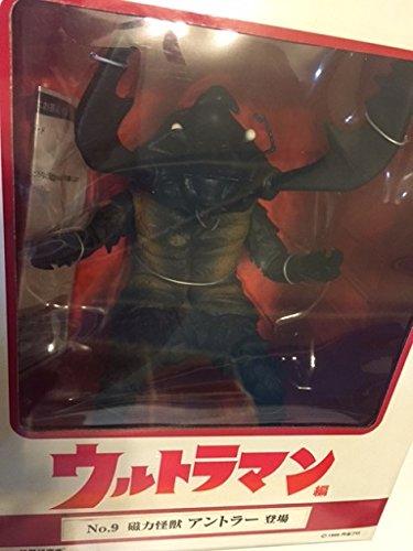 大怪獣シリーズ ウルトラマン No.9 磁力怪獣 アントラー 登場