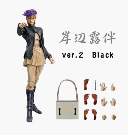 超像可動 岸辺露伴 Ver.2 Black(ジョジョ展 東京限定品)