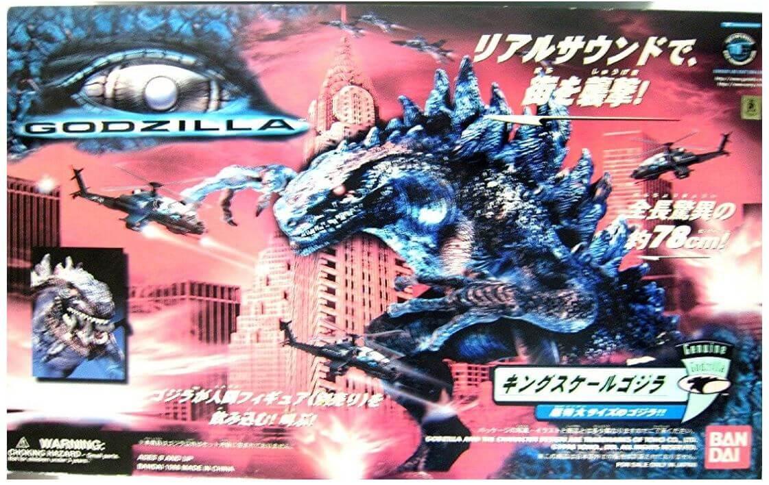 GODZILLA サウンドフィギュア キングスケールゴジラ【全長約78cm!】