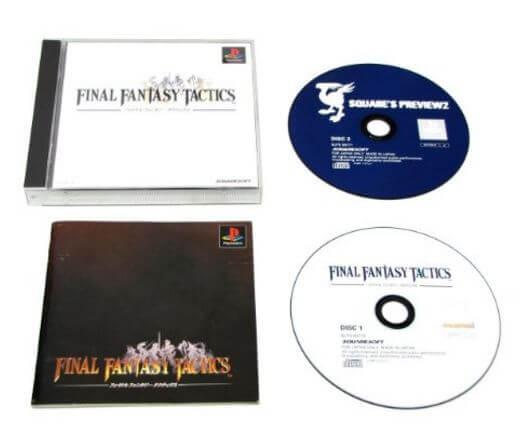 PlayStation ファイナルファンタジータクティクス