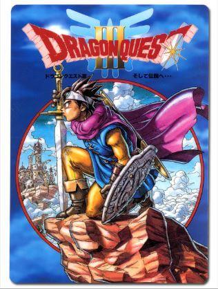 スーパーファミコン ドラゴンクエスト3 そして伝説へ