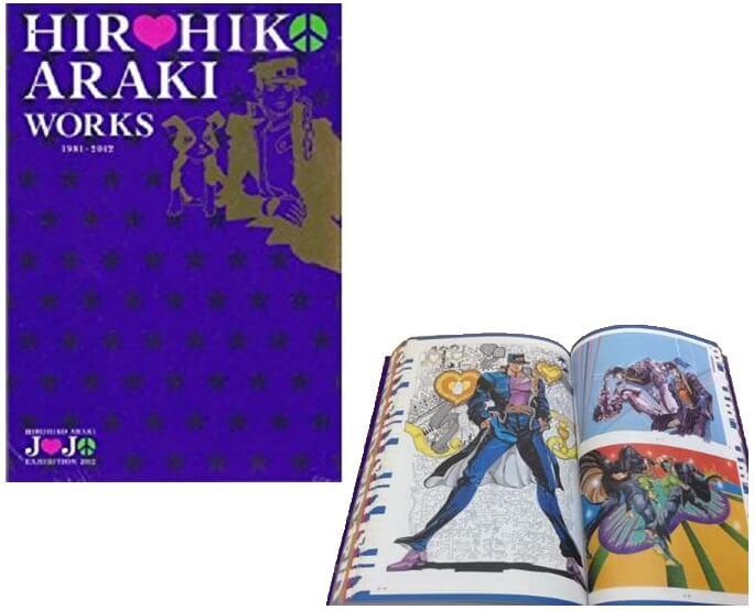 【中古・良】ジョジョの奇妙な冒険 ジョジョ展 限定 HIROHIKO ARAKI WORKS 1981-2012 荒木飛呂彦イラストカタログ