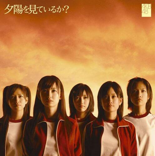 夕陽を見ているか?(初回生産限定盤Type A)(DVD付) Single, Limited Edition, Maxi, CD+DVD