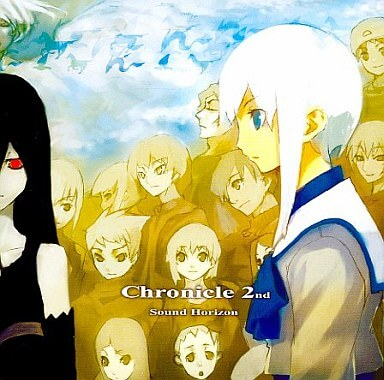 【中古・良】 Chronicle 2nd