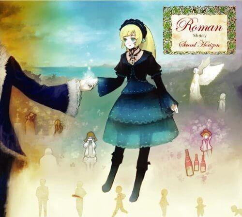 5th story CD Roman 初回限定盤 サウンドホライズン Sound Horizon