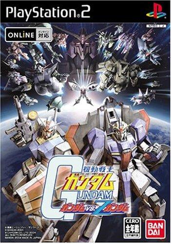 PS2(PlayStation2) 機動戦士ガンダム ガンダムvs.Zガンダム