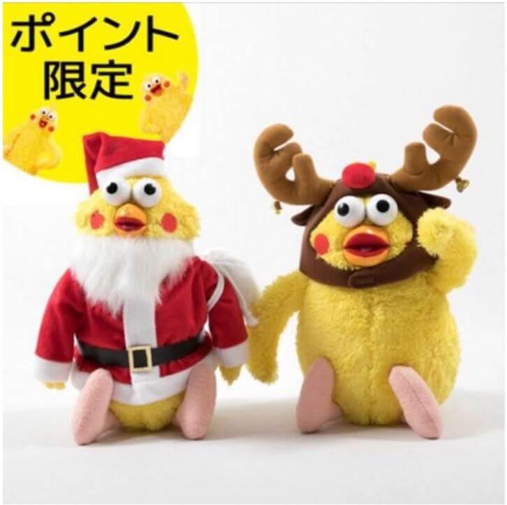 【送料無料】 ポインコ兄弟 ぬいぐるみ クリスマス 2017 限定品 docomo プレゼント