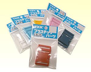 【YKK】カラーバックル30mm【手芸材料】【入園入学用品の手づくりに】