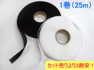 【1巻売り3割引】【面ファスナー】YKKクイックロンB面(メス/100mm巾×25m)【手芸材料・業務用にも】(日本製)