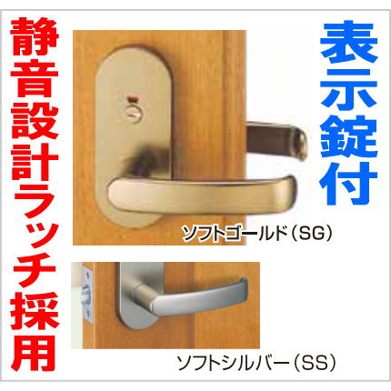 Soft Lever Handle ABS Resin Replacement Door Knobs And Door Handle. With  Lock (see Lock) Toiled A And Changing Grip On DIY Installation