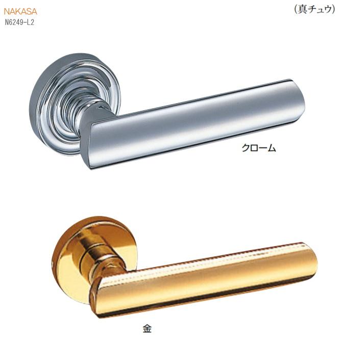 レバーハンドル 真鍮 丸座付 ドアハンドル 空錠・表示錠・間仕切錠ドアレバー室内ドア建具の取手をDIYで取付|ドア 交換 リフォーム 新築