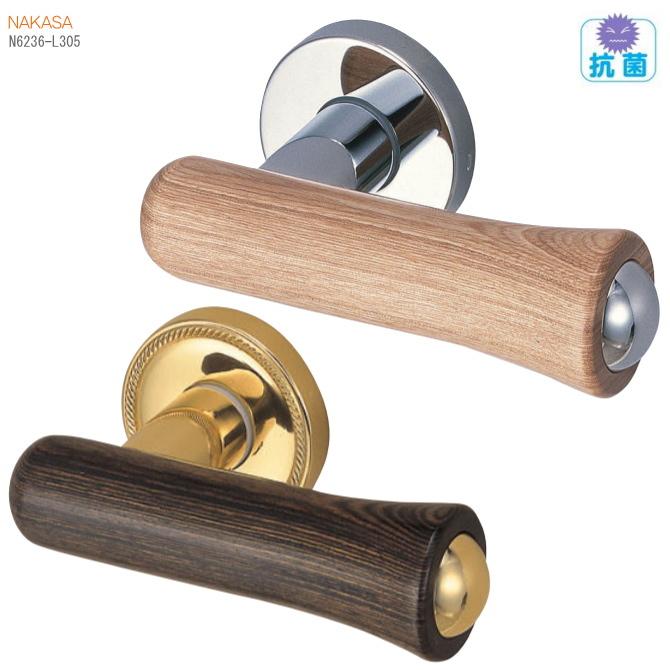 抗菌レバーハンドル 丸座 積層+真鍮 高級ドアレバー 空錠・チューブラ空錠・表示錠・間仕切錠ドアノブ取替用ドアハンドル。室内ドア建具の取手をDIYで取付|ドア 交換 リフォーム 新築 バリアフリー取っ手