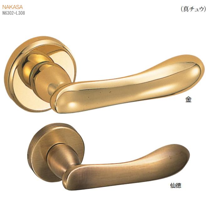 レバーハンドル 丸座 空錠・表示錠・間仕切錠取替用のドアノブ、ドアレバー。室内ドア建具の取手をDIYで取付|ドア 交換 リフォーム 新築 ドアハンドル バリアフリー取っ手 おしゃれ トイレ ゴールド シルバー