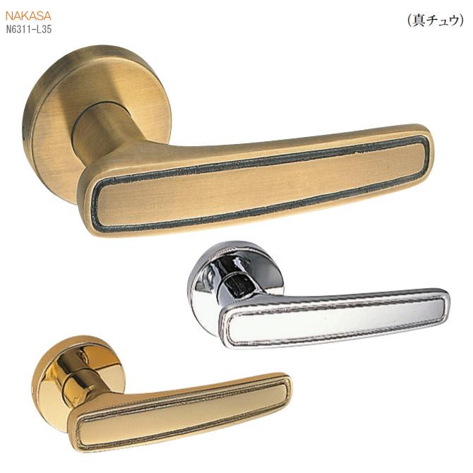 レバーハンドル 丸座 空錠・表示錠・間仕切錠 真鍮縁取りデザイン取替用のドアノブ、ドアレバー。室内ドア建具の取手をDIYで取付|ドア 交換 リフォーム 新築 ドアハンドル バリアフリー取っ手 おしゃれ