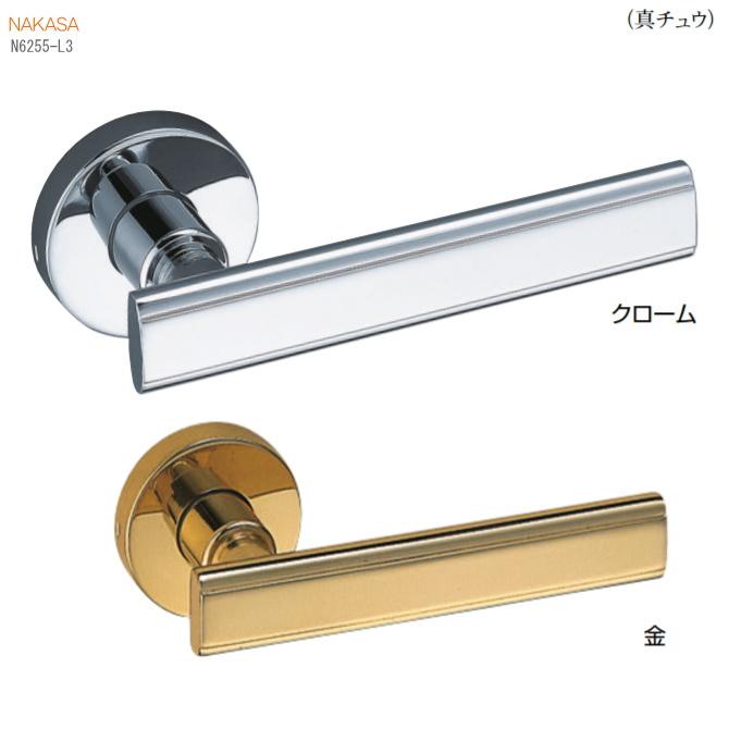レバーハンドル 板状デザイン 丸座 真鍮 ドアレバー 空錠・チューブラ空錠・表示錠・間仕切錠ドアノブ取替用ドアハンドル。室内ドア建具の取手をDIYで取付交換 リフォーム 新築 バリアフリー取っ手