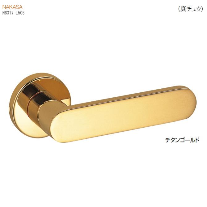 チタンゴールドレバーハンドル 丸座 空錠・表示錠・間仕切錠 真鍮取替用のドアノブ、ドアレバー。室内ドア建具の取手をDIYで取付|ドア 交換 リフォーム 新築 ドアハンドル バリアフリー取っ手 おしゃれ