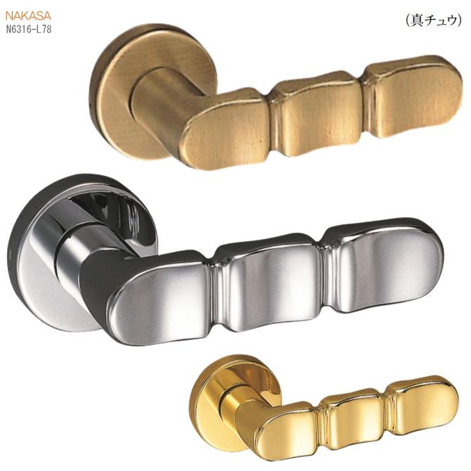 レバーハンドル 丸座 空錠・表示錠・間仕切錠 真鍮取替用のドアノブ、ドアレバー。室内ドア建具の取手をDIYで取付|ドア 交換 リフォーム 新築 ドアハンドル バリアフリー取っ手 おしゃれ