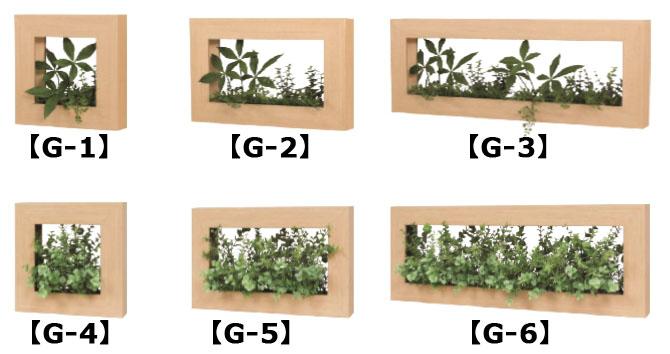壁面に寄せて使える観葉植物のフレームポット 木目がインテリアに合わせやすくオシャレ パネル観葉植物 ナチュラル木目 水やり日当たり不要の造花 片面卓上ポット 仕切り 店舗 セール商品 壁面飾り 買取 中 大サイズ 小 オフィス