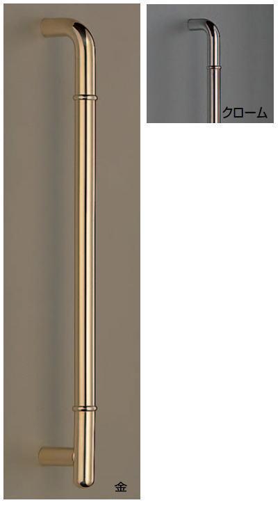 F形丸棒取手(両面用)全長600mm【玄関】【取っ手】【把手】【ロングハンドル】【ドアハンドル】【ヒンジ扉】【ガラスドア】【金具・金物】【引手】【テンパー】【バーハンドル】【取替え】【出入口】【DIY】 【認証】
