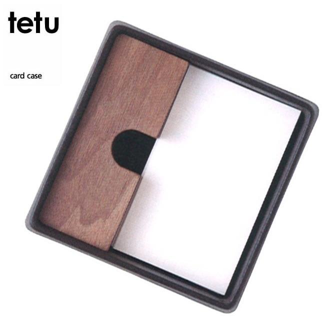 カードボックス 名刺入れ ショップカード入れ tetu 小泉誠デザイン 個人オフィスや店舗用にはおシャレな逸品を 開店祝いギフトにかっこいいカードケース