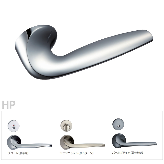 Easy DIY Repair Door Knob Lever Outside Lever Handle Made Of Awajun HP  Round Seat KAWAJUN Empty Tablets And Display Lock, Partition Lock