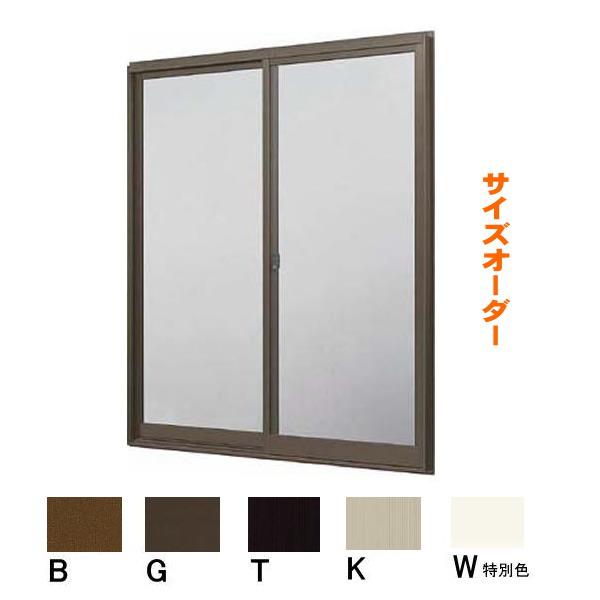 アルミサッシ サイズ・カラーオーダー窓サッシリフォームに!窓ガラスは防音防災、騒音対策・断熱・エコに適したペアガラスや真空ガラスあり!DIYで交換・取替え2重窓施工、マンション住宅用テラスや業務用倉庫などのアルミサッシ引違い戸のリフォームに 【承認】