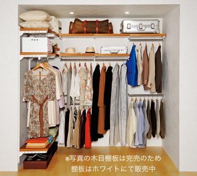 Wall Storage Walk In Closet L Type System