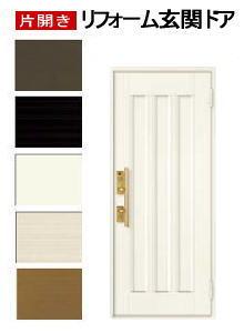 Entrance Door 19 Type Chestnut Gills R Single Swing Door Exchange Door  Reform Entrance Door Doorway ...
