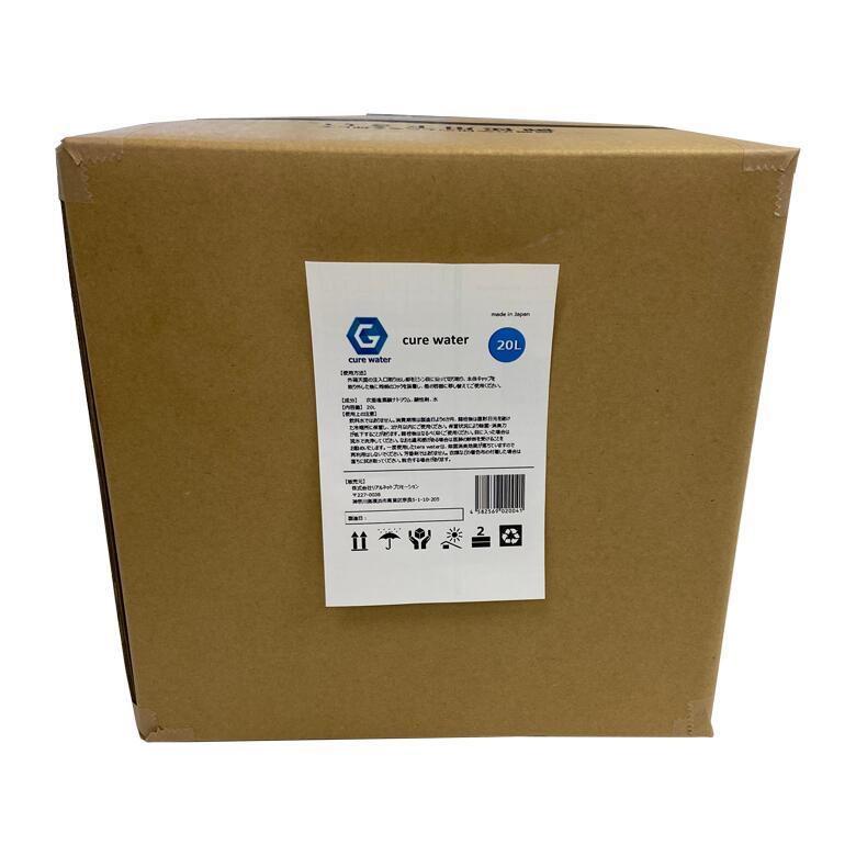 【即納】Gee Cure Water原液20リットル(8倍希釈タイプ)安定型次亜塩素酸ナトリウム単一製剤製品