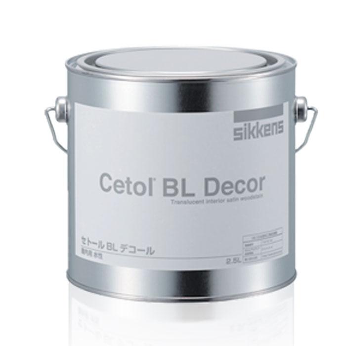 屋内での木目を生かした着色仕上げに最適な塗料です シッケンズ メーカー在庫限り品 セトール オンラインショップ No.17 BLデコール 2.5L