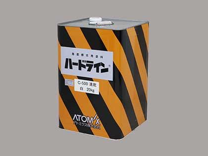 区分線、内外装用塗料 アトミクス 大幅値下げランキング ハードラインC-500速乾 好評 黄 20kg