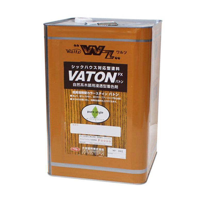 安全性の高い天然植物油脂性塗料!屋内木部からガーデニング木製品まで! 大谷塗料 VATON(バトン)-FX#501透明 16L