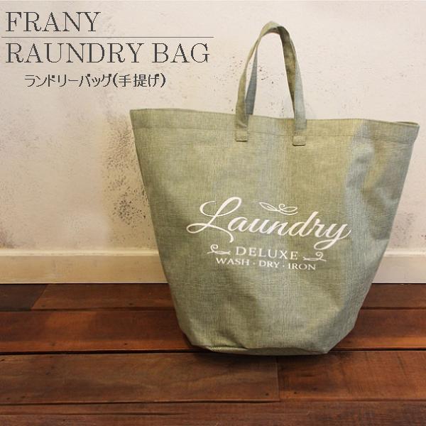 流行 持ち運びらくらく FRANY 休み ランドリーバッグ 手提げタイプ 洗濯物 41L レジャー おもちゃ