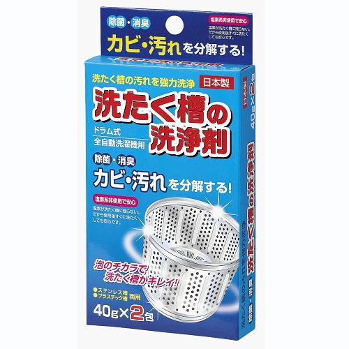 泡の力で洗濯槽の裏のカビを取り、清潔に保つ!2回分でお得!非塩素系を使用してるので安心安全! ※2個までゆうパケット送料240円※ 『ドラム式 洗濯槽の 洗浄剤 40g×2包』
