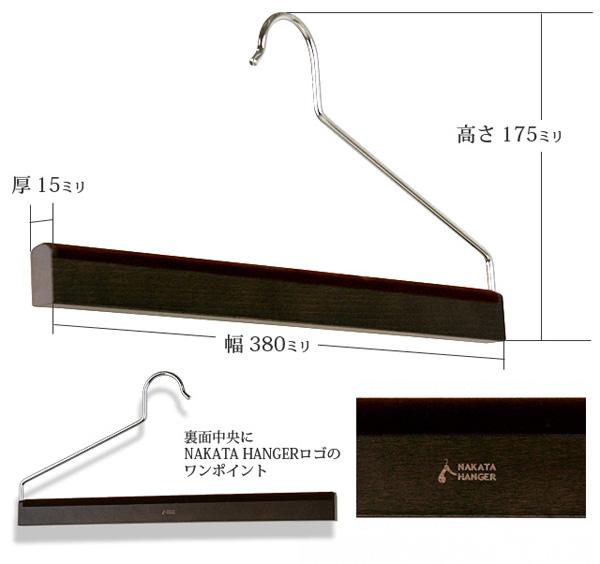 AUT-11/ wooden slacks hanger / smoke brown