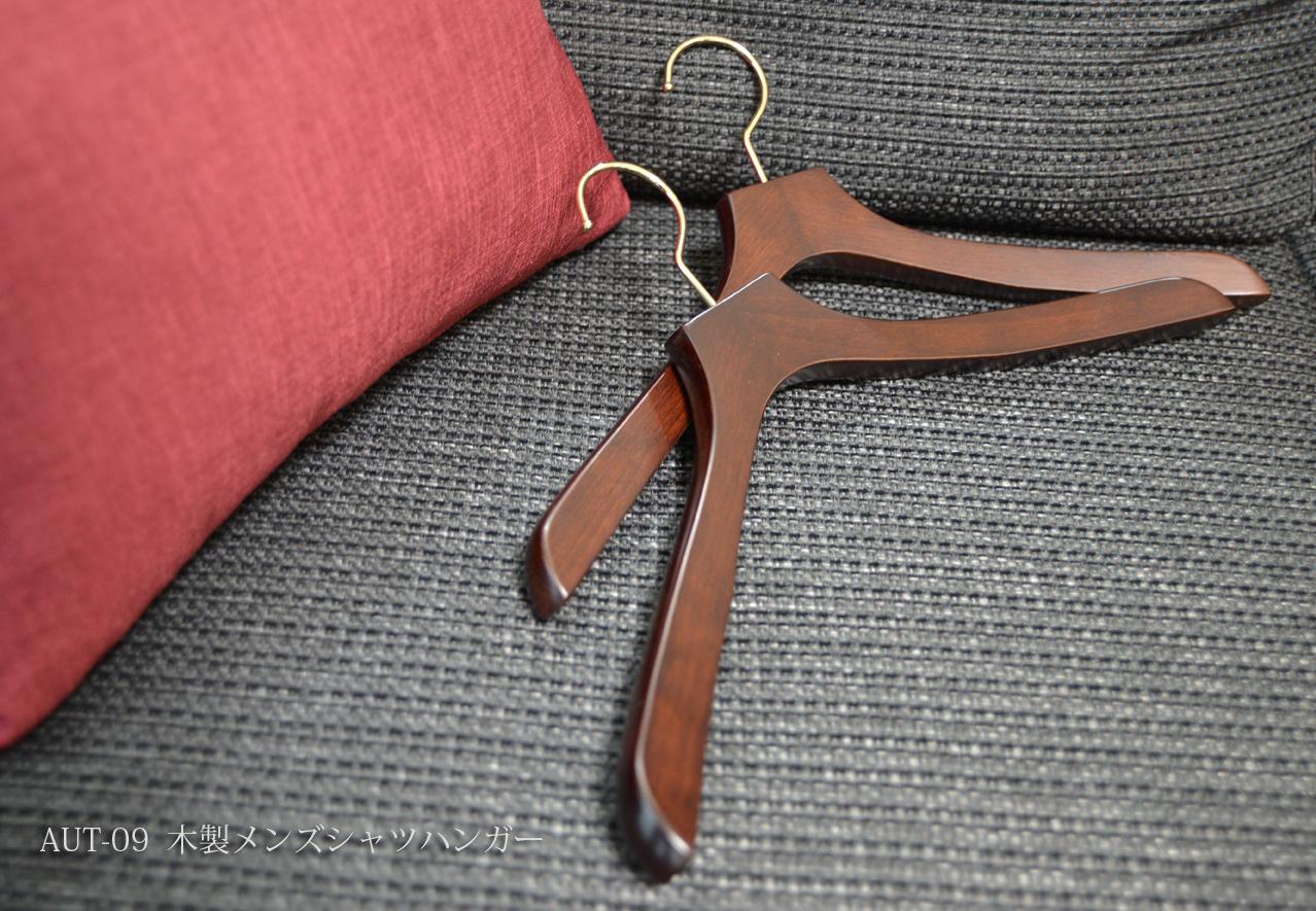 AUT-09/ wooden men shirt hanger / Mars brown